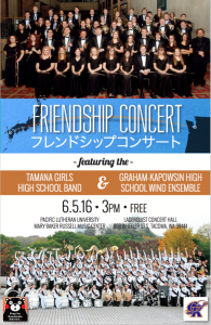 2016 Tamana Girls HS Band Concert